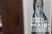 리얼로다 핸드잡 시리즈 제니 H001 후기